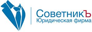 Ооо юридическая компания официальный сайт сайт компании экотехнологии